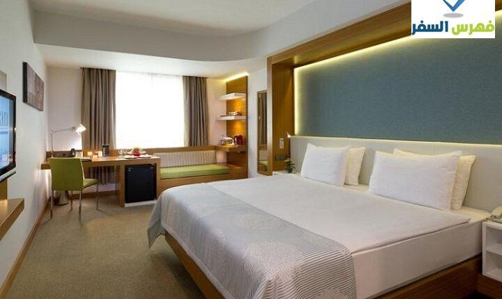 حجز فندق الديفان اسطنبول سيتي