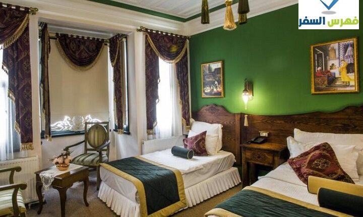حجز فندق غاردن هاوس اسطنبول