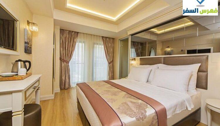 حجز فندق غراند ناكي اسطنبول تركيا