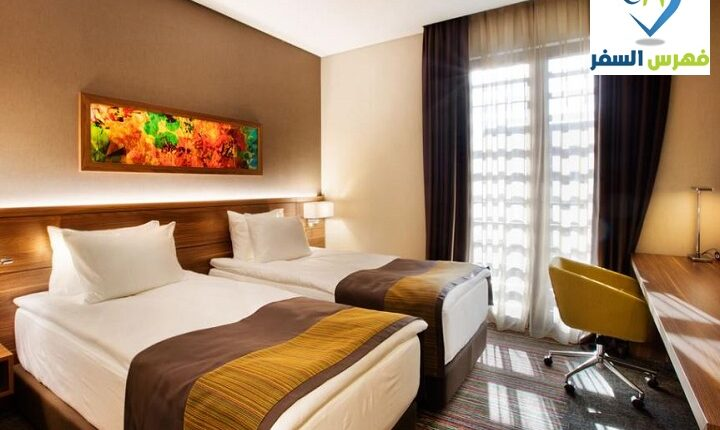 حجز فندق هوليداي إن إسطنبول - كاديكوي