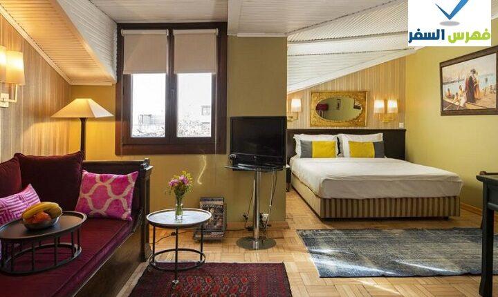 حجز فندق ابراهيم باشا اسطنبول