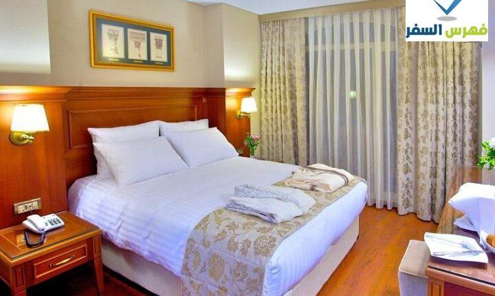 حجز فندق بيرولا اسطنبول تركيا