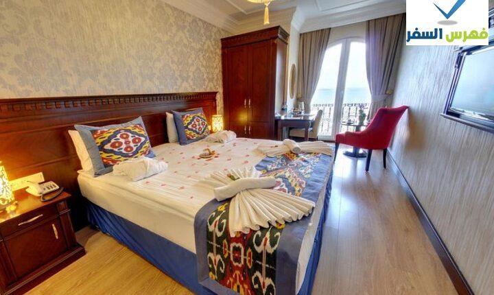 حجز فندق ذا ماغنورا بالاس اسطنبول