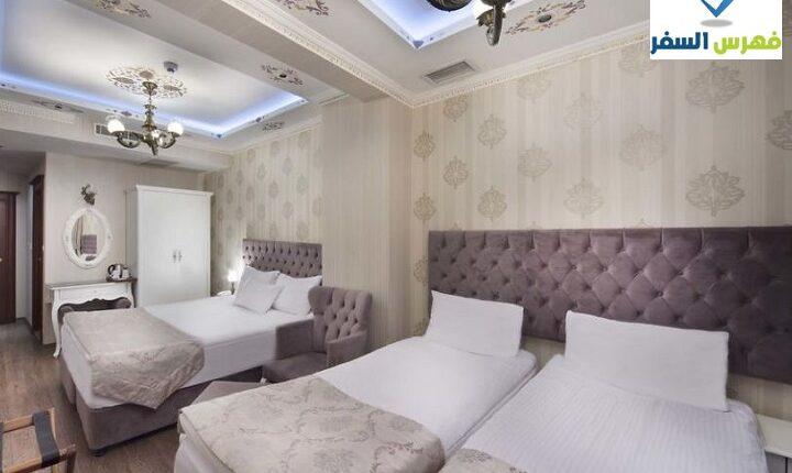 حجز فندق وورلد هريتاج إسطنبول