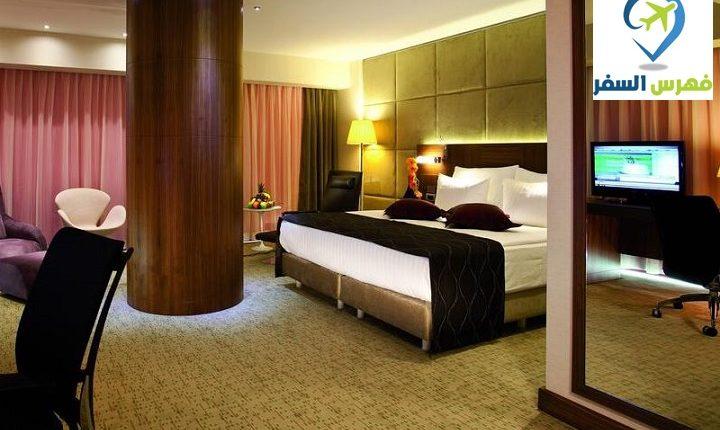 حجز فندق كراون بلازا اسطنبول هاربي