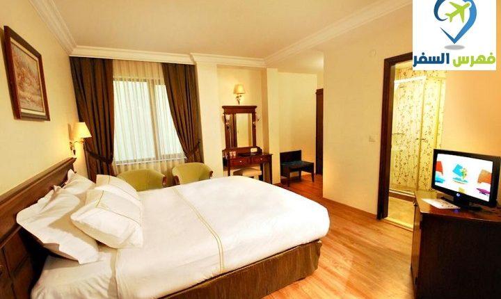 حجز فندق جولدن كراون اسطنبول