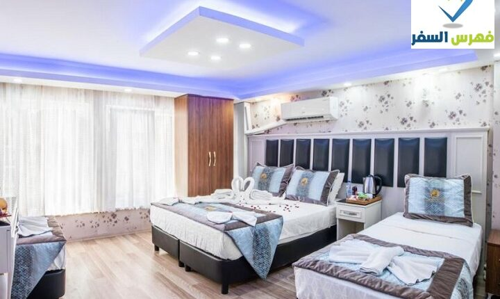 حجز فندق إسطنبول سيركجي