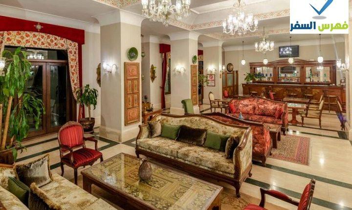 حجز فندق سلطانة - فئة خاصة