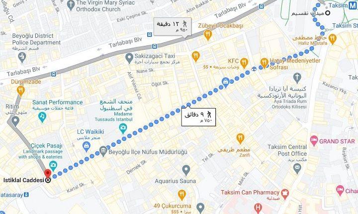 كم يبعد شارع الاستقلال عن ميدان تقسيم ؟