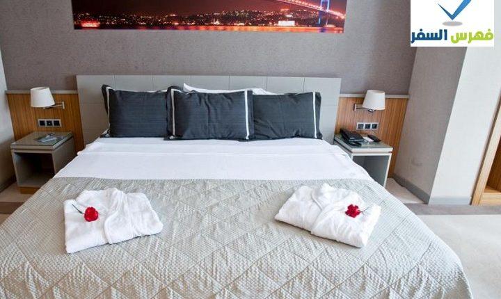 حجز فندق كلاس إسطنبول