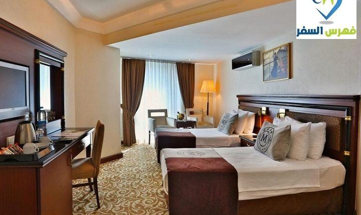 حجز فندق موزايك اسطنبول