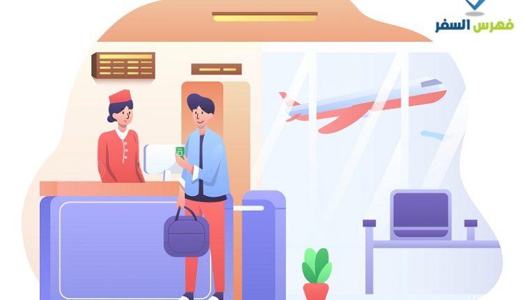 سعر الكيلو الزيادة في المطار 2021
