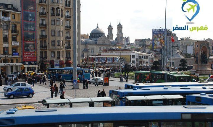 اماكن سياحية في تقسيم اسطنبول
