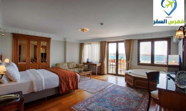 حجز فندق سومنغين اسطنبول