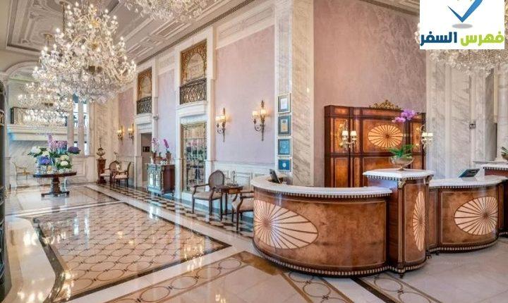 فنادق اسطنبول تقسيم شارع الاستقلال
