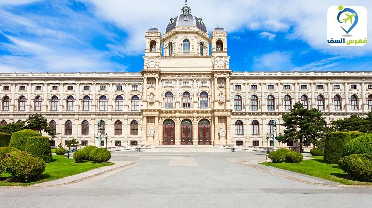 متحف التاريخ الطبيعي فيينا