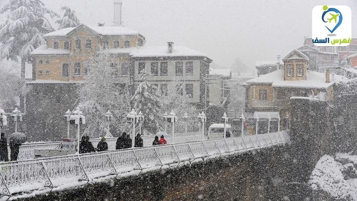 السياحة في طرابزون في الشتاء