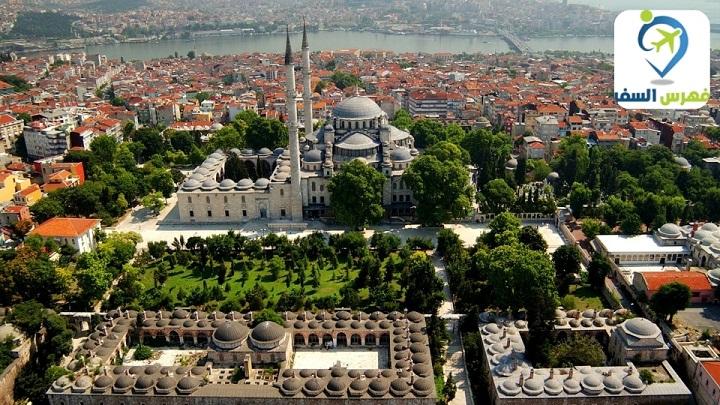 افضل فنادق اسطنبول الفاتح المجربة 2021