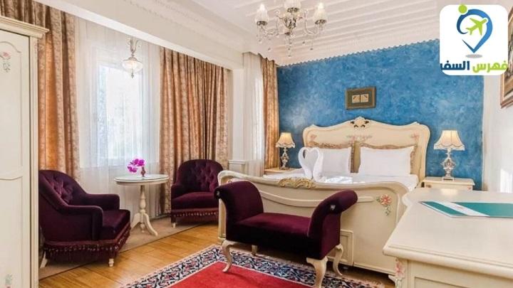 حجز فندق الزراسطنبول