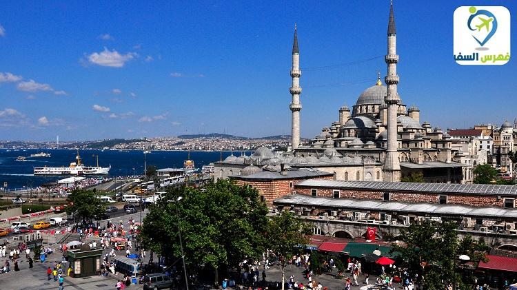 سوق امينونو في اسطنبول