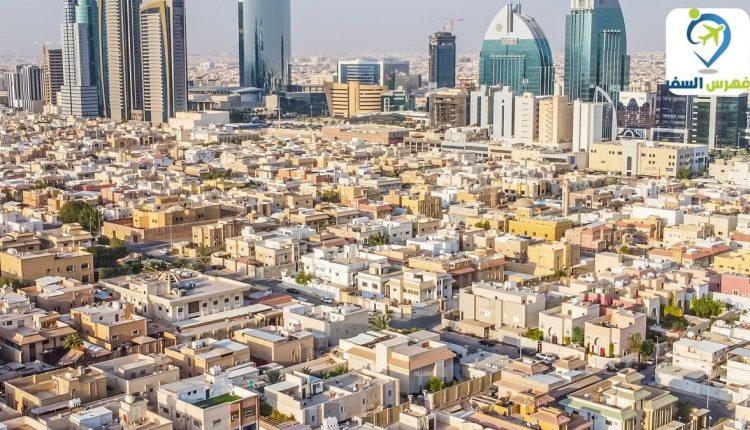 اماكن في الرياض حلوه