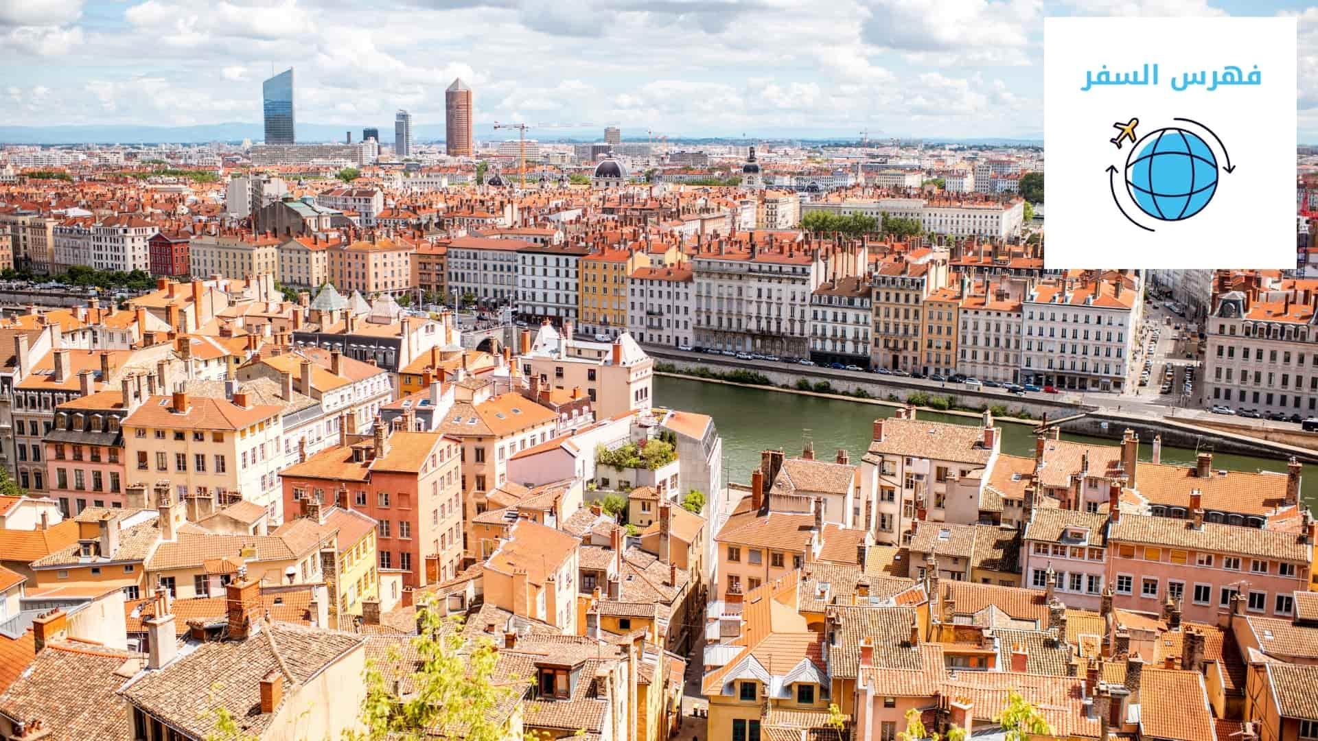 فرنسا سياحة
