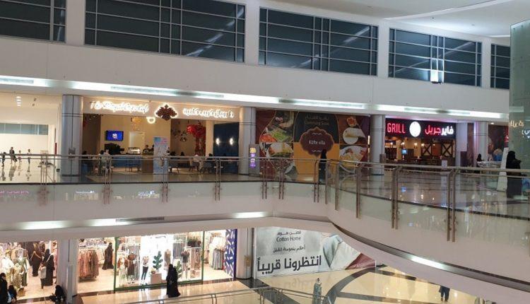 مطاعم القصر مول الرياض