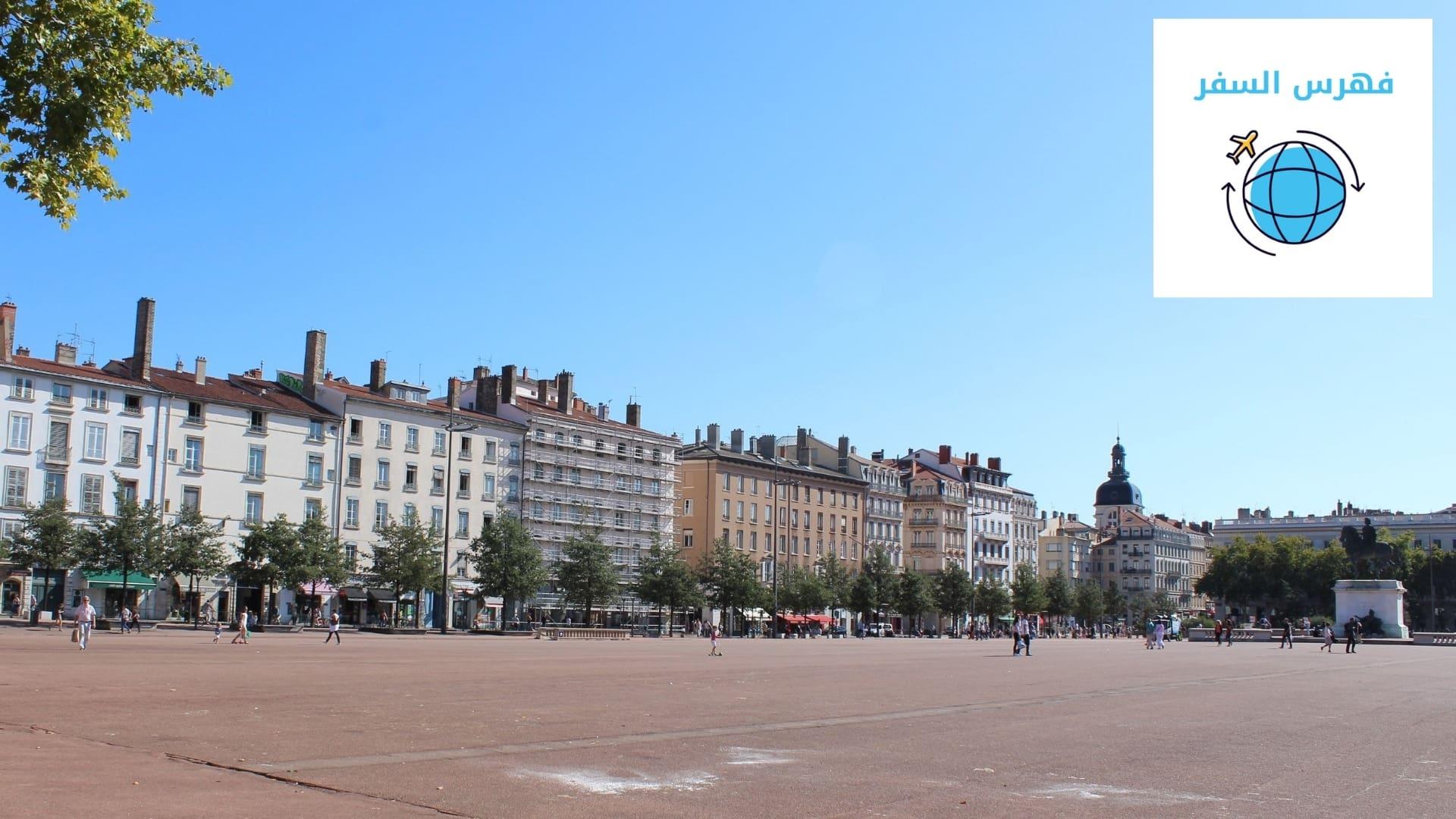 ساحة بيليكور