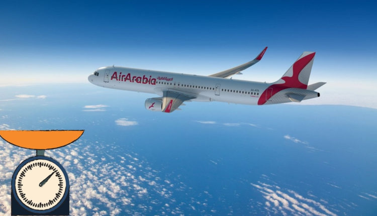 سعر الوزن الزائد على طيران العربية 2021