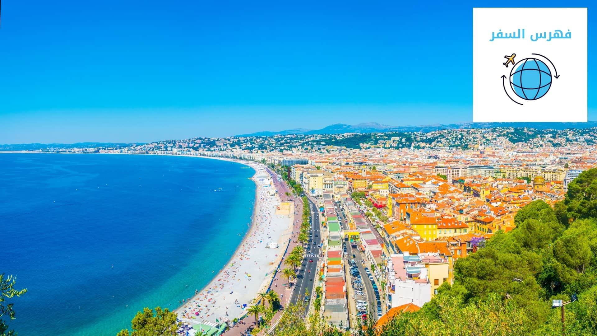 المعالم السياحية في فرنسا