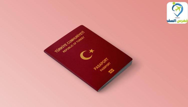 تسلسل الجواز التركي عالمياً